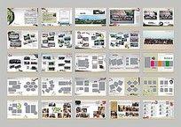中国风水墨同学录设计