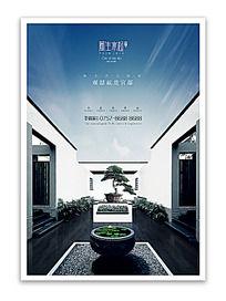 中式园林海报
