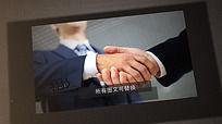 ae简洁大气企业宣传模板