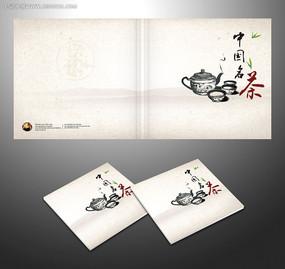 中国名茶封面设计