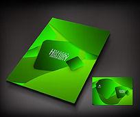绿色方块艺术封面