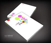梦想书籍封面设计