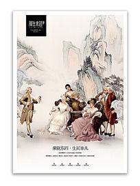 皇家贵族生活情景地产海报