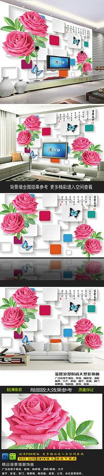 10款 浪漫玫瑰花电视背景墙PSD素材下载