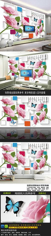 玫瑰花3D客厅电视背景墙