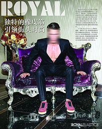 型男杂志封面
