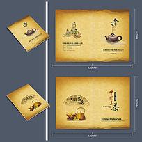 中国风茶艺画册封面设计