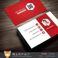 红色创意商务名片