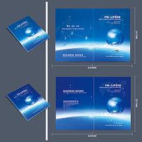 互联网科技画册封面设计