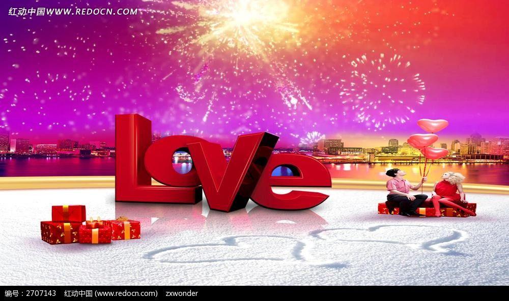 唯美LOVE视频素材视频_婚礼爱情/片头女人/A片尾日本XX视频谢精图片