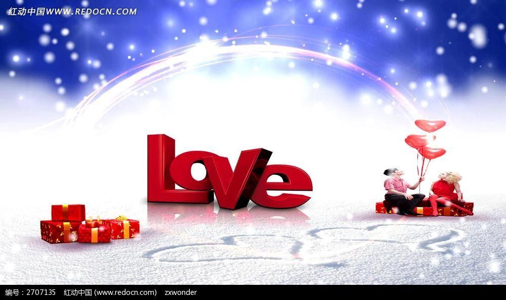 唯美浪漫图片-唯美浪漫图片大全|爱的唯美图片|唯美图片带字|浪漫爱情