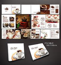 西餐咖啡画册设计