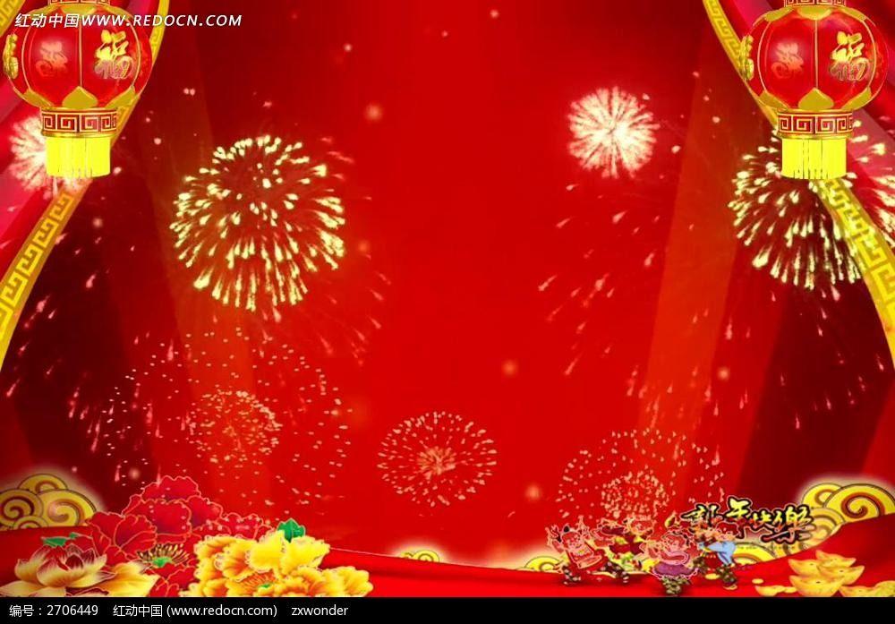 新年快乐背景视频
