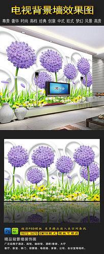 紫色蒲公英3D电视背景墙