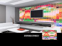 炫彩方块电视背景墙