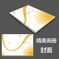 橙色科技封面设计