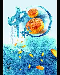 创意中秋节月饼海报设计图片