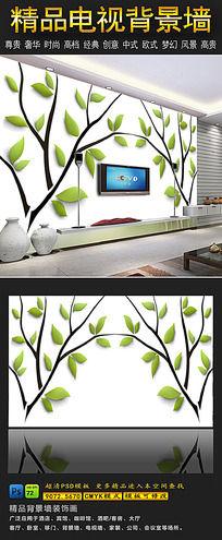立体树叶3D电视背景墙