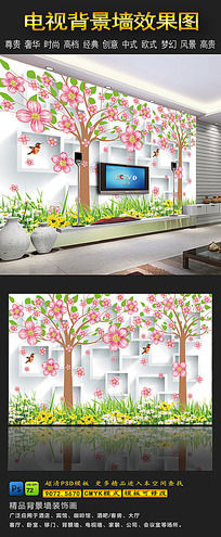 立体樱花树3D电视背景墙