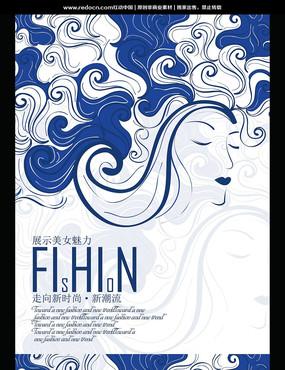 青花瓷花纹创意手绘美女海报
