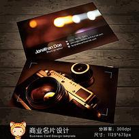摄影摄像创意名片设计