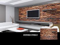 石头叠加纹理电视背景墙