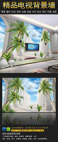 椰子树立体欧式建筑电视背景墙