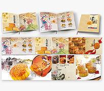中国风中秋月饼画册