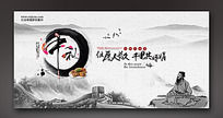 水墨中秋节活动海报