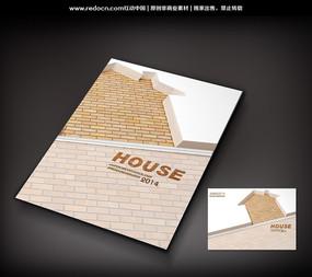 房子建筑封面 PSD