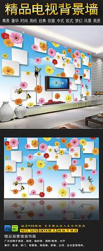 蓝色春天花卉3D电视背景墙