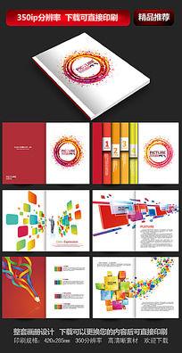 印刷传媒行业画册设计