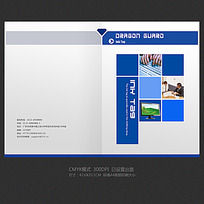 创意画册封面设计
