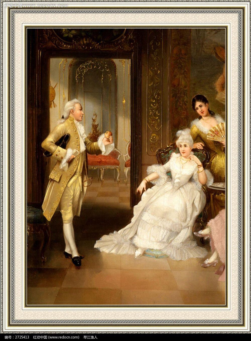 17款 古典欧式宫廷油画