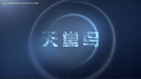 粒子波纹环形散开视频模板
