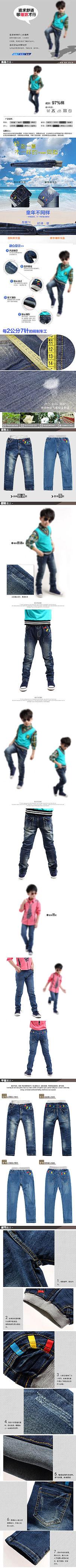 牛仔长裤爆款淘宝详情页