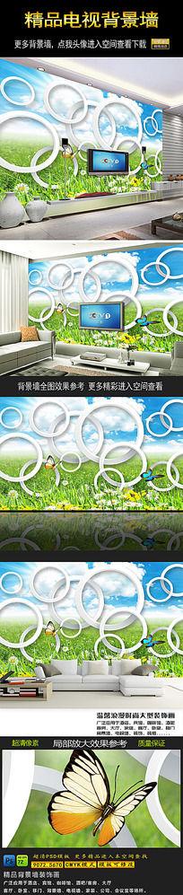 大自然梦幻草原3D电视背景墙