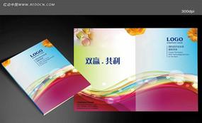 简约风格画册封面设计