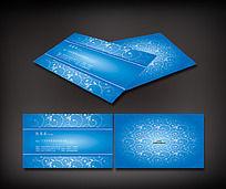 蓝色花纹名片