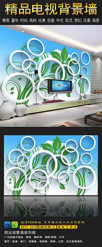 蓝色简约3D花卉图案电视背景墙