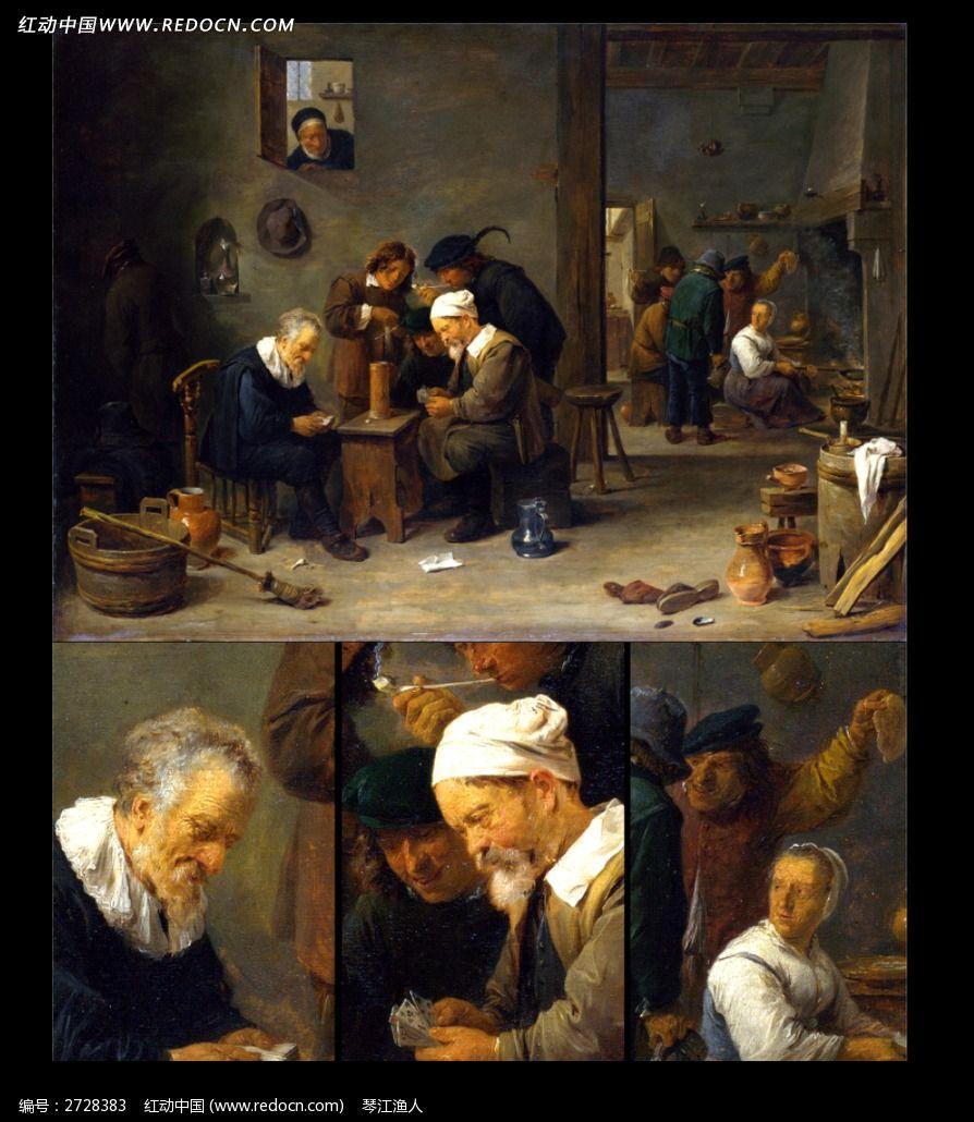欧式宫廷油画装饰画
