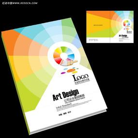 涂料企业产品画册封面设计