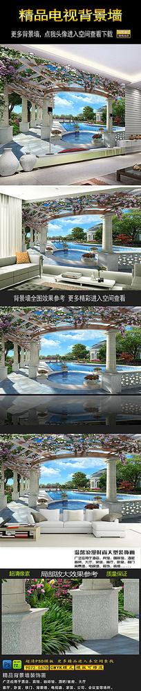 豪华别墅3D游泳池背景墙