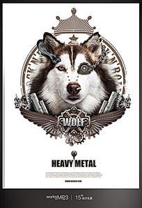 保护狼群公益海报