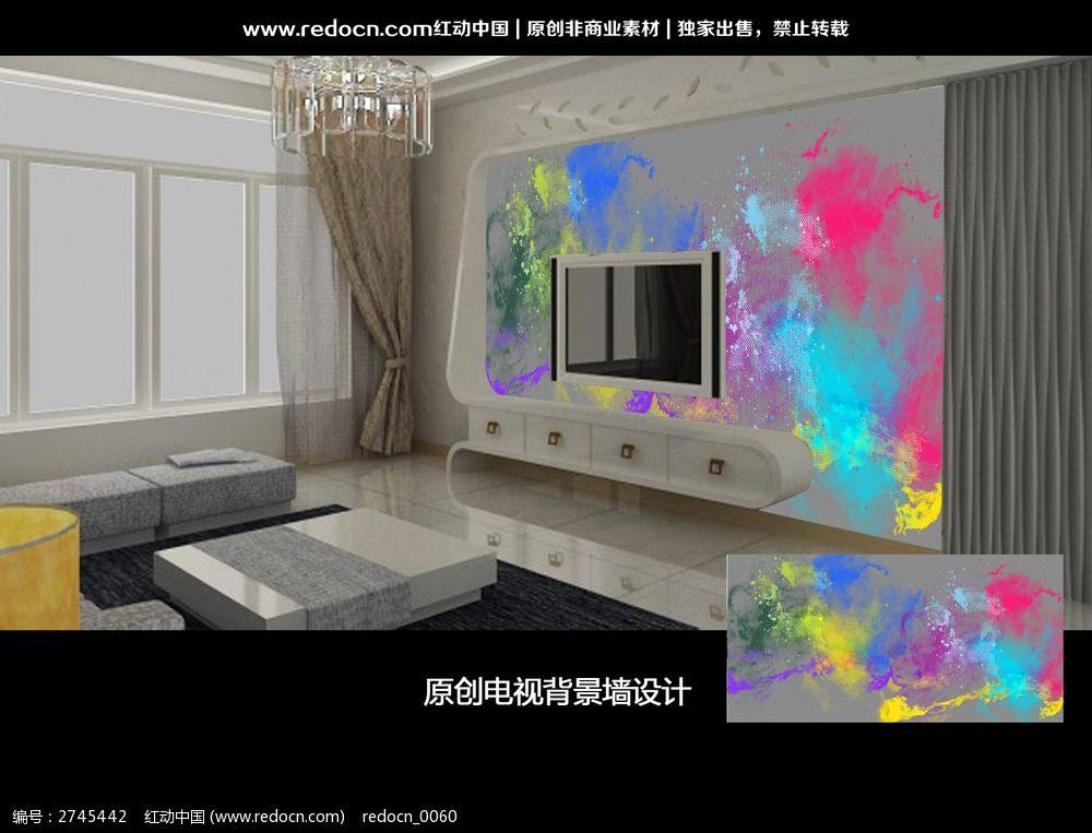 彩色喷绘电视背景墙图片