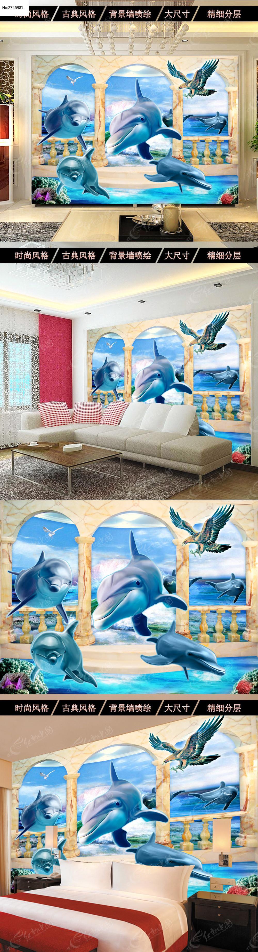 海底世界3d立体电视背景墙图片