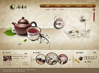 中国风茶叶茶具网站PSD