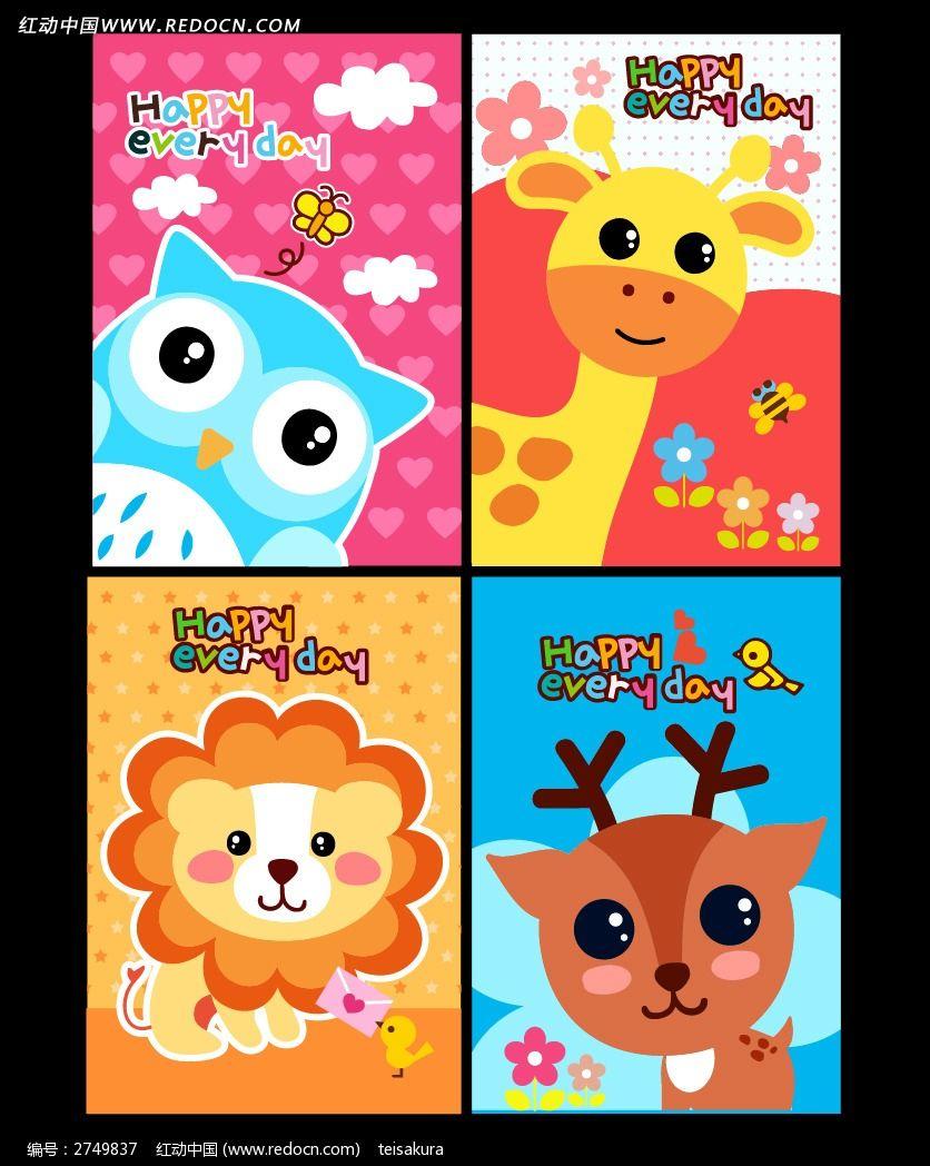 卡通动物图案设计_卡通图片/插画图片素材