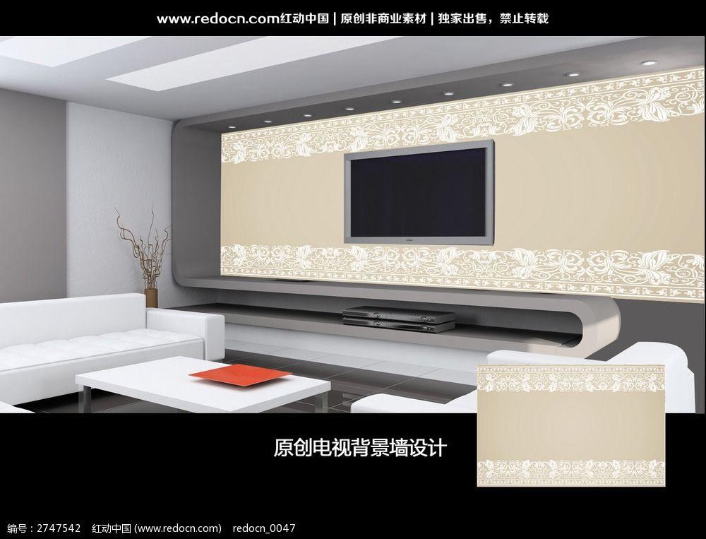 素雅花纹边框电视背景墙图片