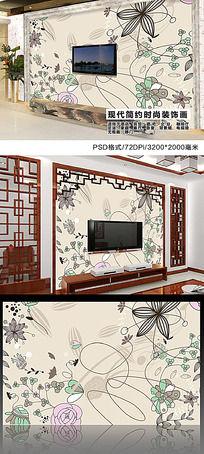 现代简约线条花纹电视背景墙